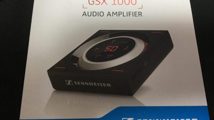 Sennheiser GSX 1000を買った